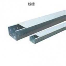 电缆桥架标准